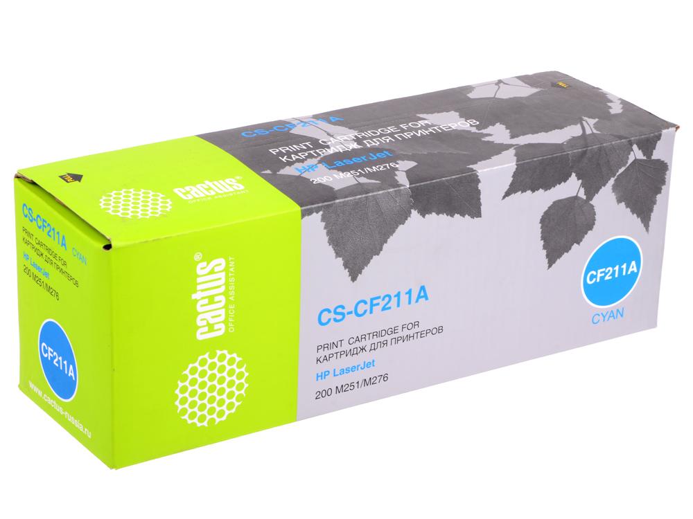 Картридж Cactus CS-CF211A для HP LaserJet Pro 200 M251/M276 голубой 1800стр картридж t2 для hp tc h85a laserjet p1102 1102w pro m1132 m1212nf m1214nfh canon i sensys lbp6000 cartrige 725 1600 стр с чипом