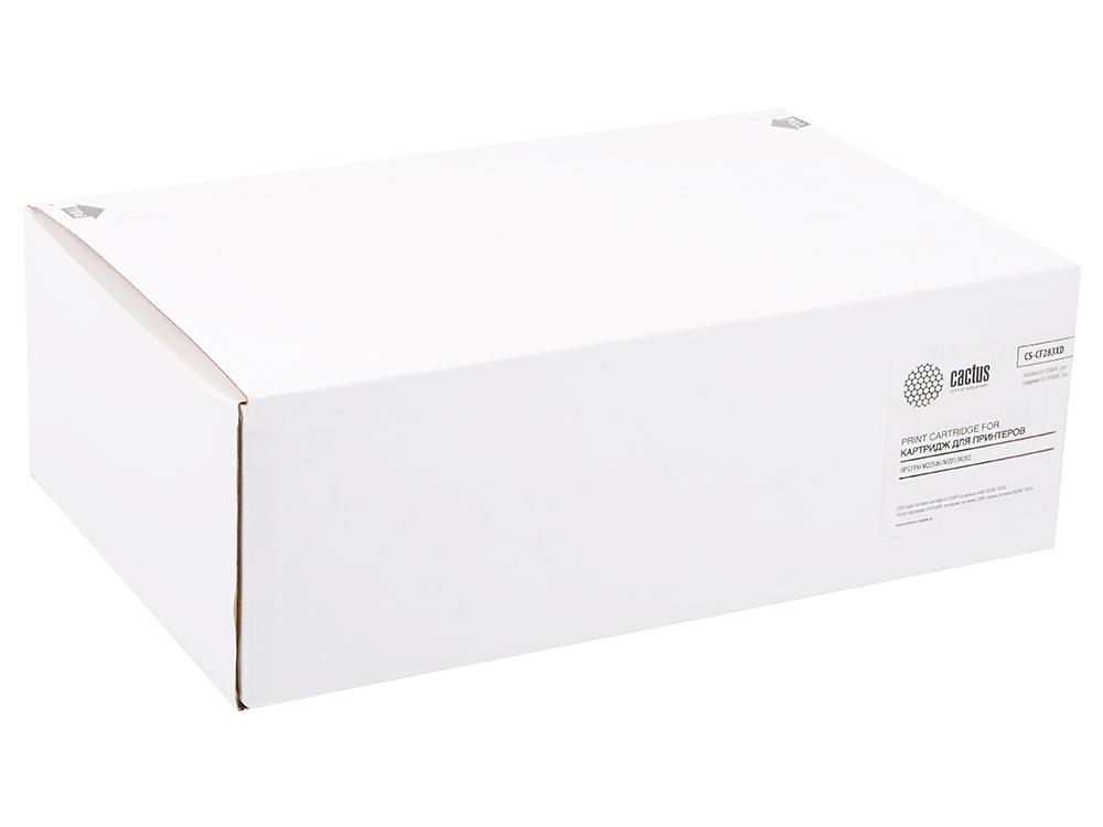 Картридж Cactus CS-CF283XD черный 2x2200 стр для HP LaserJet M200/201/202/225 revox m200 domotic interface eib knx