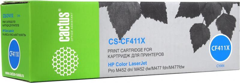 Картридж Cactus CS-CF411X для HP CLJ Pro M452dn/ M452dw/M477fdn/M477fdw голубой 5000стр