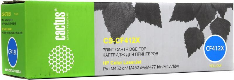 Картридж Cactus CS-CF412X для HP CLJ Pro M452dn/ M452dw/M477fdn/M477fdw желтый 5000стр