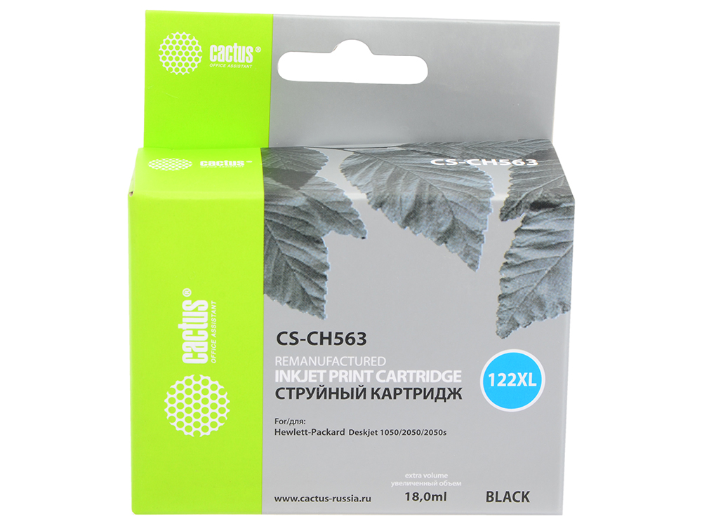 Картридж Cactus CS-CH563 №122XL для HP DeskJet 1050/2050/2050s черный картридж hp ch562he 122 для deskjet 1050 2050 2050s цветной