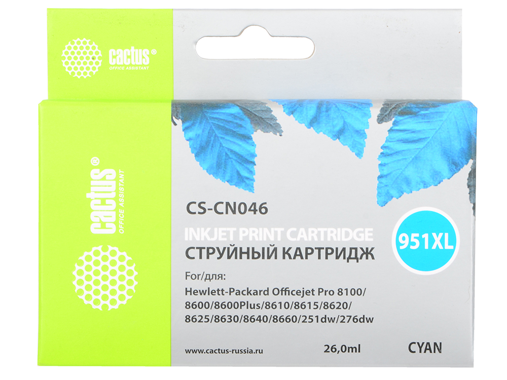 Картридж Cactus CS-CN046 №951XL для HP OfficeJet Pro 8100/8600 голубой 26мл vstarcam wireless door bell hd 720p two way audio night vision wide angle video wifi security doorbell camera c95 c95 tz