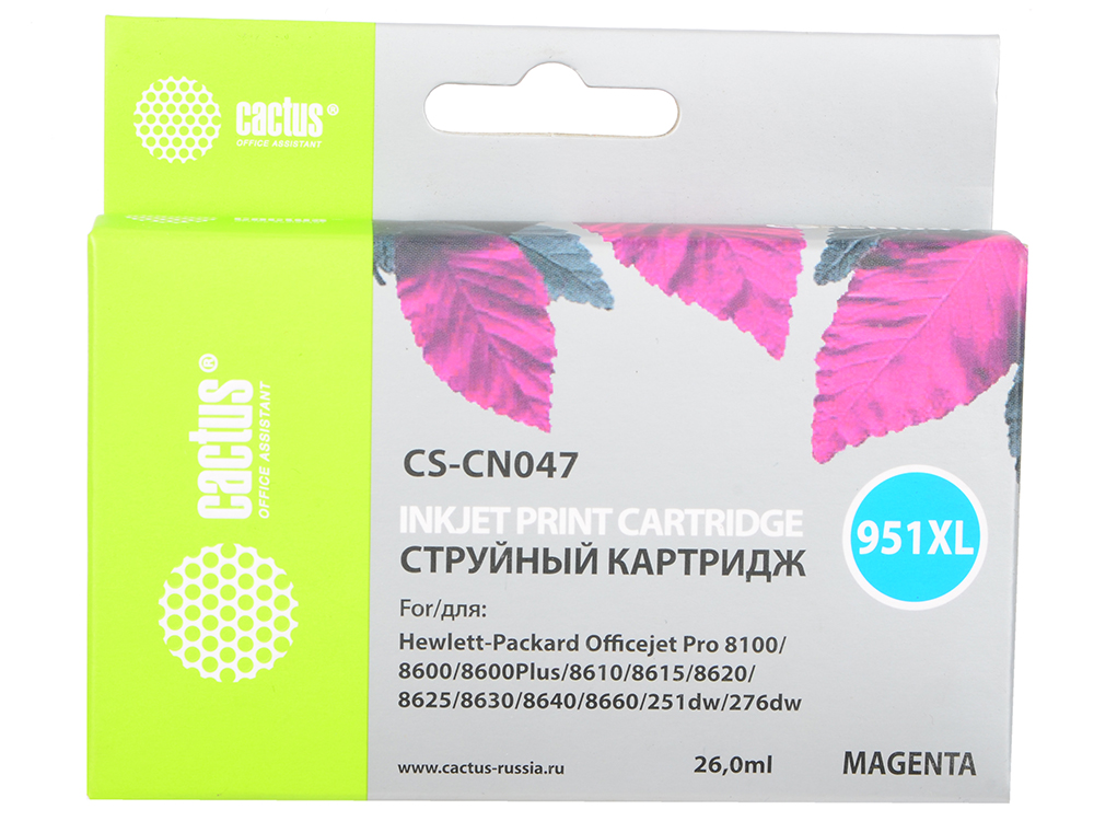 Картридж Cactus CS-CN047 №950/951XL для HP OfficeJet Pro 8100/8600 пурпурный 26мл gzlspart for hp officejet pro 8600 hp8600 original used formatter board wifi card cm749 80001 printer parts on sale