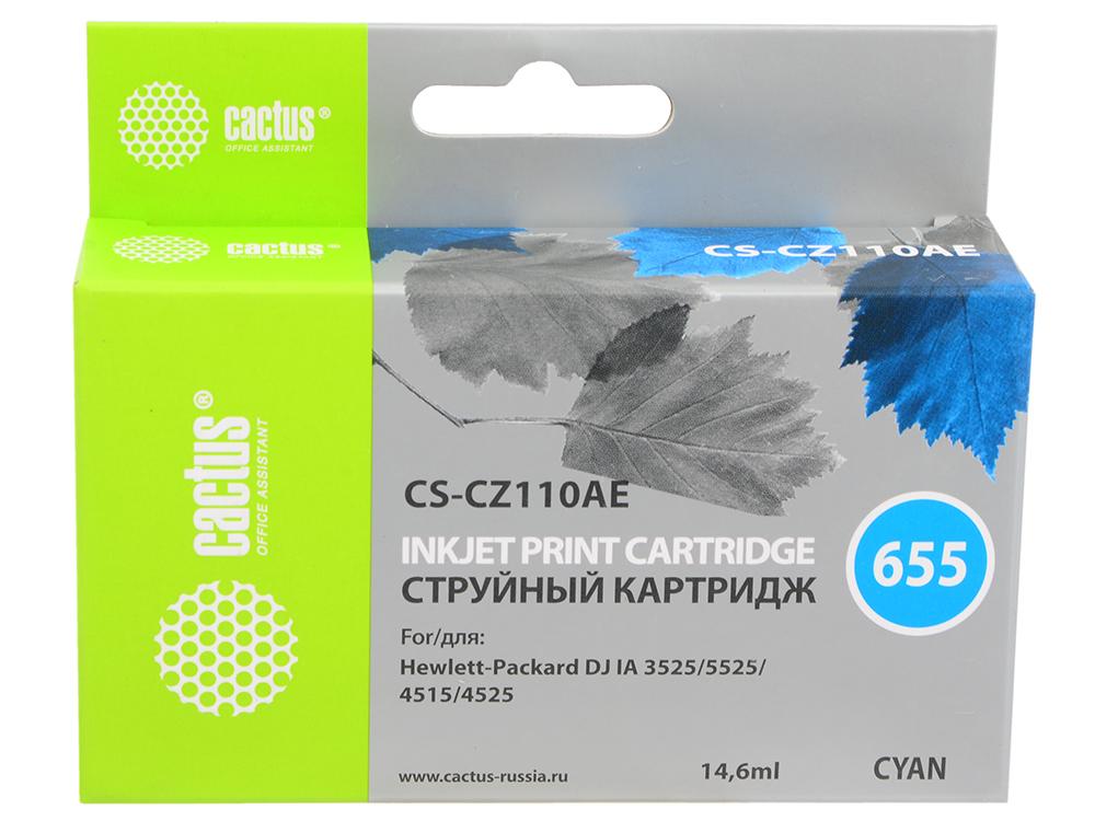 где купить Картридж Cactus CS-CZ110AE №655 для HP DJ IA 3525/5525/4515/4525 голубой дешево