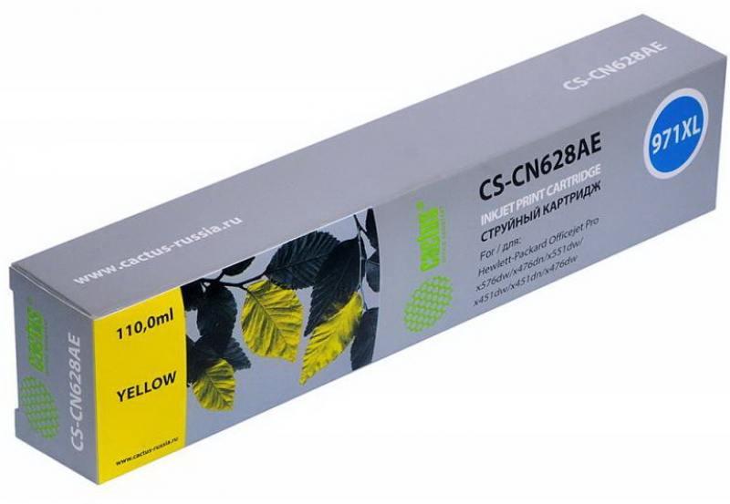 Картридж Cactus CS-CN628AE для HP DJ Pro X476dw/X576dw/X451dw желтый картридж hp 971xl cn628ae желтый cn628ae
