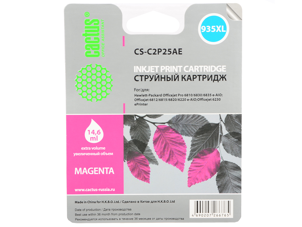 цена на Картридж струйный Cactus CS-C2P25AE №935XL пурпурный для HP DJ Pro 6230/6830 (15мл)