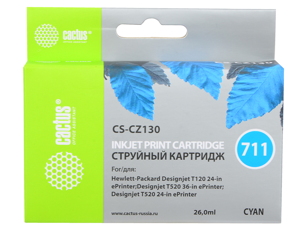 Картридж струйный Cactus CS-CZ130 №711 голубой для HP DJ T120/T520 (26мл) картридж cactus cs cz131 711 magenta для hp dj t120 t520 26мл