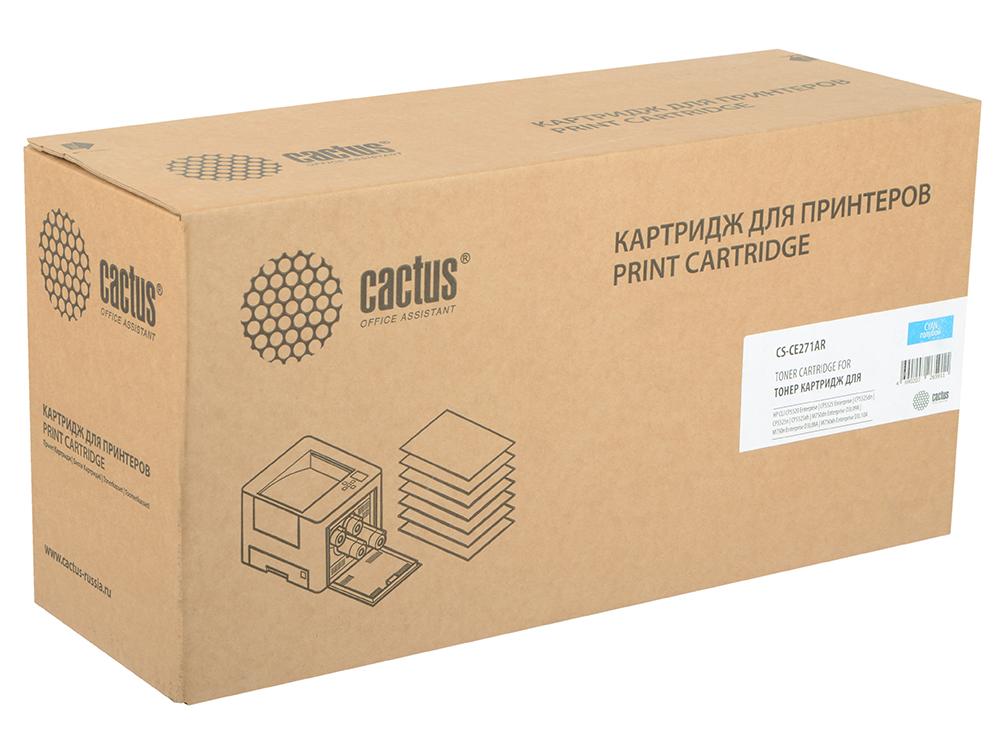 Тонер Картридж Cactus CS-CE271AR голубой для HP LJ Ent CP5525 (15000стр.) цена