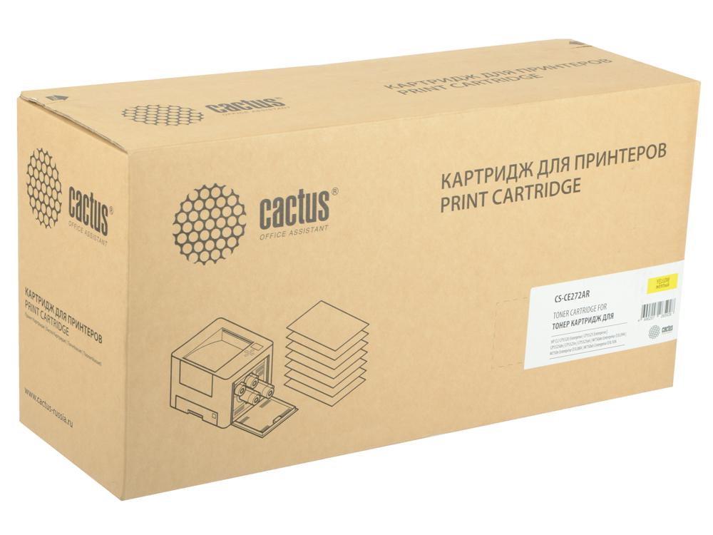 Тонер Картридж Cactus CS-CE272AR желтый для HP LJ Ent CP5525 (15000стр.) картридж cactus cs wc7120y 006r01462 для xerox wc 7120 7120t 7125s 7220 7120s 7125 7125t 7225 желтый 15000стр