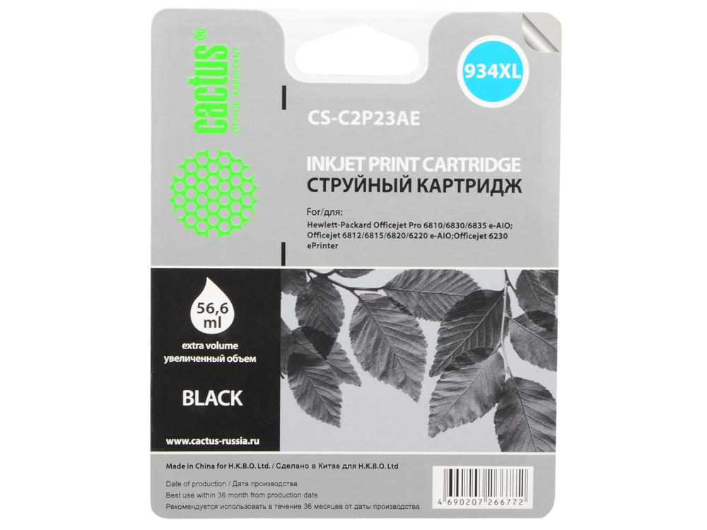 Картридж струйный Cactus CS-C2P23AE №934XL черный для HP DJ Pro 6230/6830 (30мл) cactus cs c2p23ae 934xl black картридж струйный для hp dj pro 6230 6830