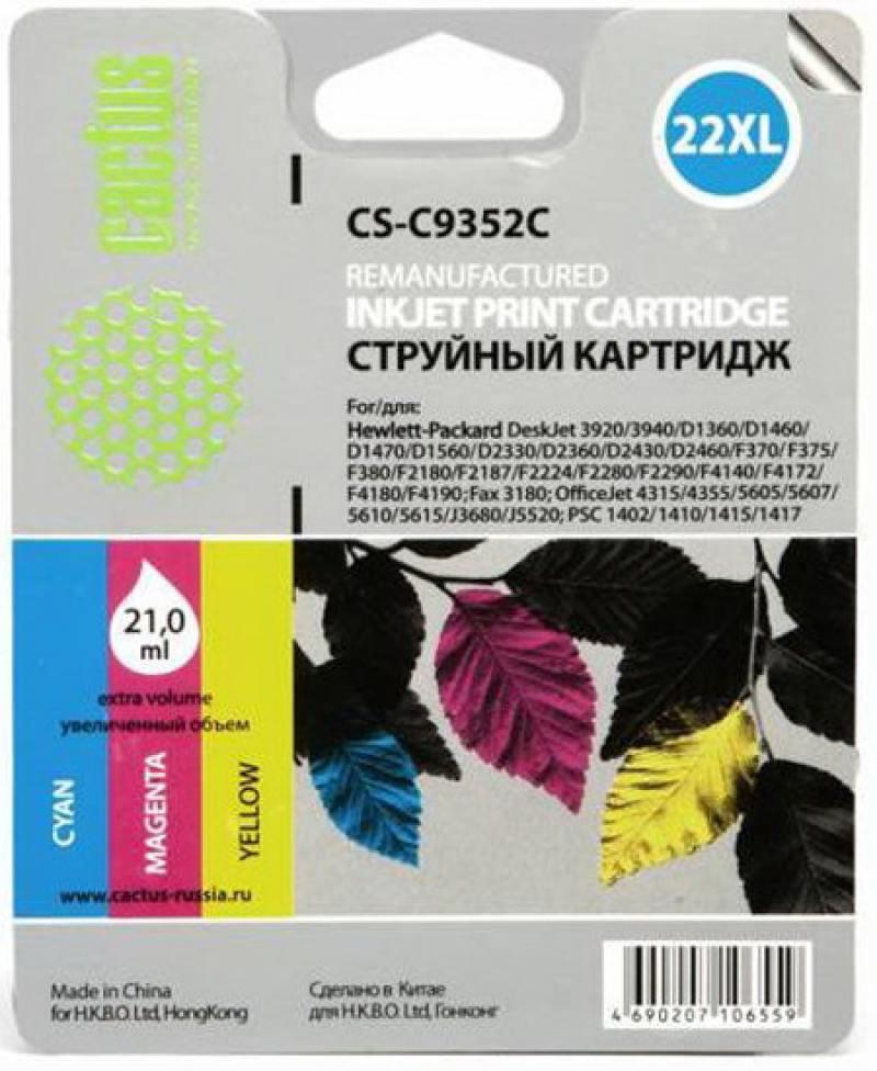 Картридж струйный Cactus CS-C9352C №22XL многоцветный для HP DJ 3920/3940/D1360/D1460/D1470/D1560/D2 цена и фото