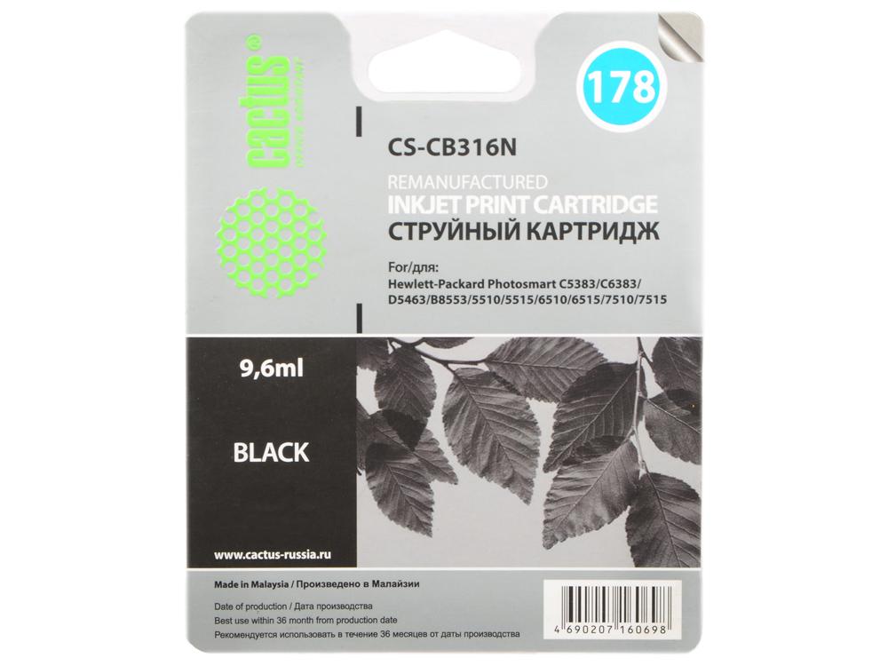 Картридж струйный Cactus CS-CB316N №178 черный для HP PS B8553/C5383/C6383/D5463/5510 (9.6мл) картридж струйный hp 56 c6656ae черный для hp pcs 2100 dj 5550 450 ps 7150 7350 7550 520стр