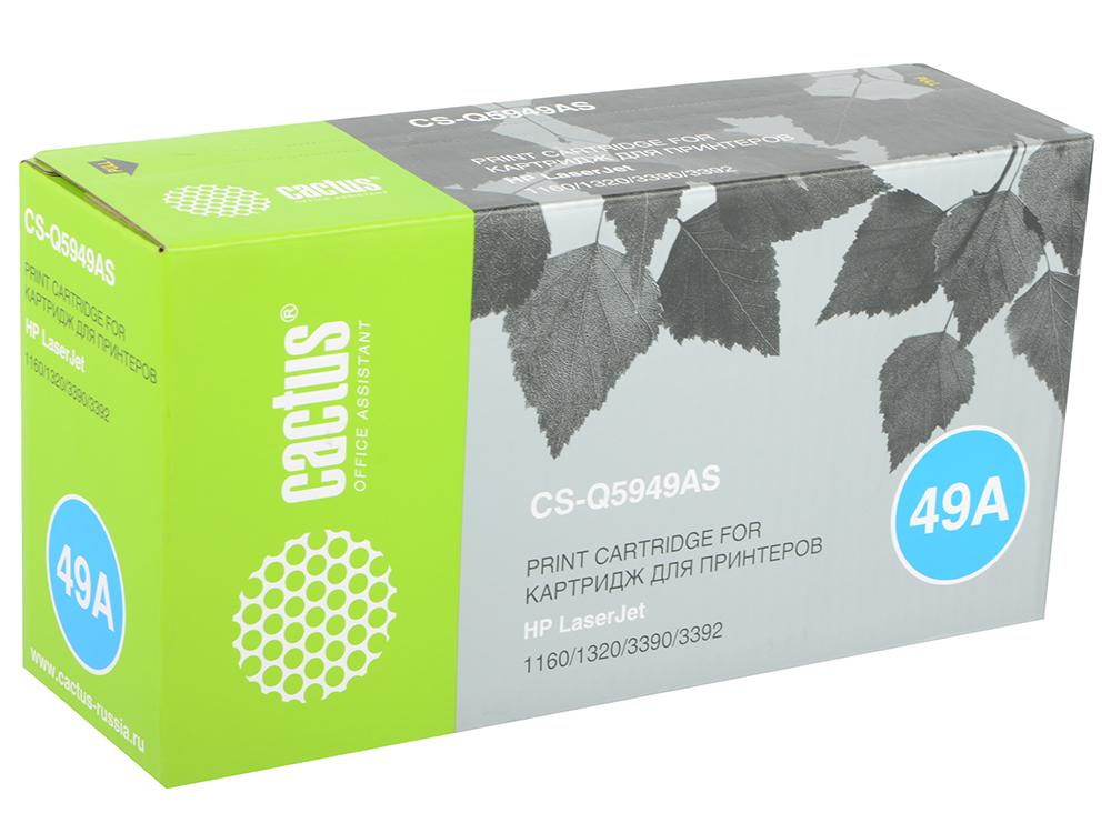 все цены на Тонер Картридж Cactus CS-Q5949AS черный для HP LJ 1160/1320/3390/3392 (2500стр.)