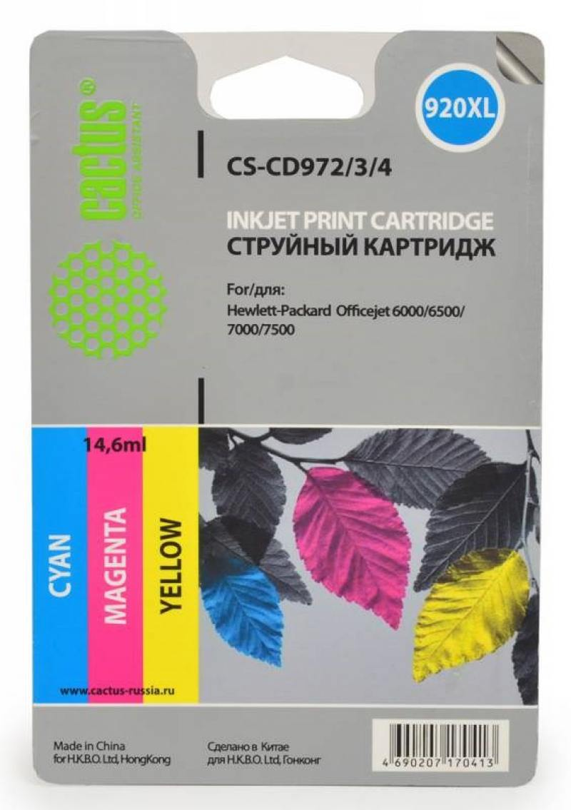 Комплект картриджей Cactus СS-CD972/3/4 №920XL для HP Officejet 6000/6500/7000/7500 цветной bestselling 920 print head compatible for hp 920 920 printhead officejet 7000a 7500a 6000 6500 920 printer head freeshipping