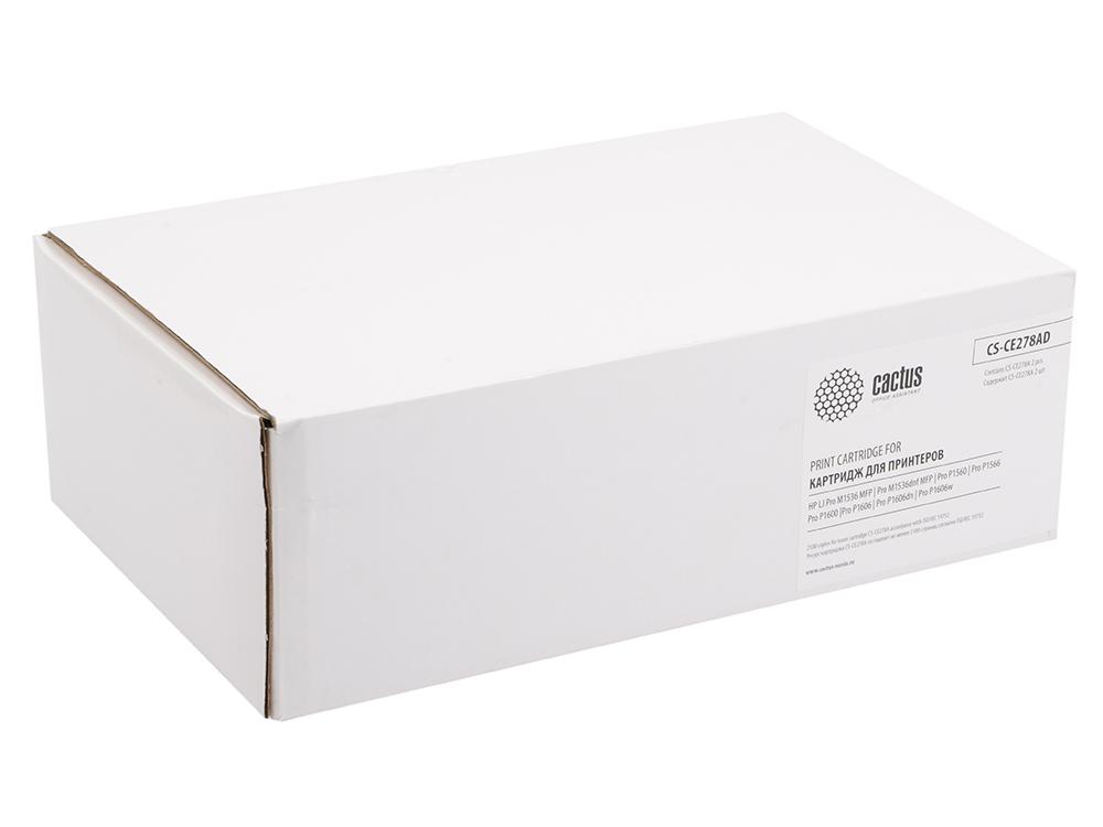 Тонер Картридж Cactus CS-CE278AD черный x2уп. для HP LJ P1566/P1606w картридж cactus cs ph3010x черный картридж лазерный тонер картридж стандартная нет