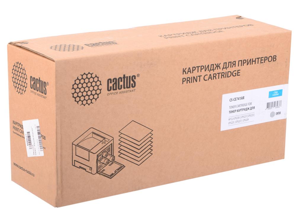 Тонер Картридж Cactus CS-CE741AR голубой для HP CLJ Pro CP5220/CP5221 (7300стр.) цена