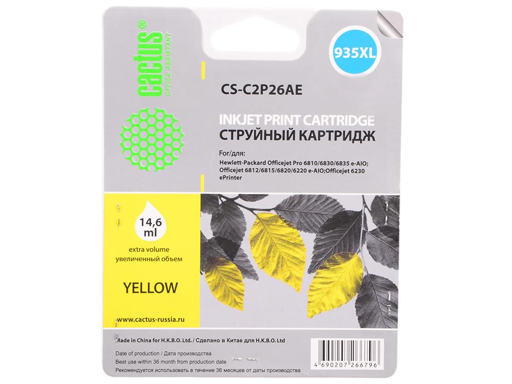 цена на Картридж струйный Cactus CS-C2P26AE №935XL желтый для HP DJ Pro 6230/6830 (14.6мл)