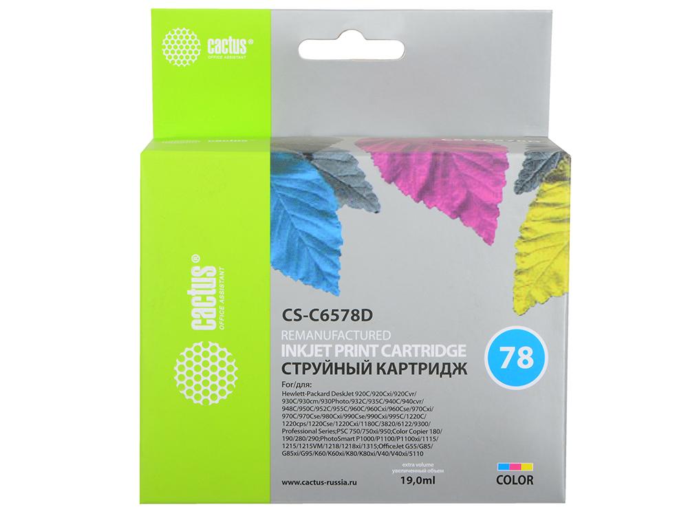 Картридж струйный Cactus CS-C6578D №78 голубой/пурпурный/желтый для HP DJ 900/1220C/PS P000/P1100 (3 картридж cactus cs ept1716 черный желтый голубой пурпурный