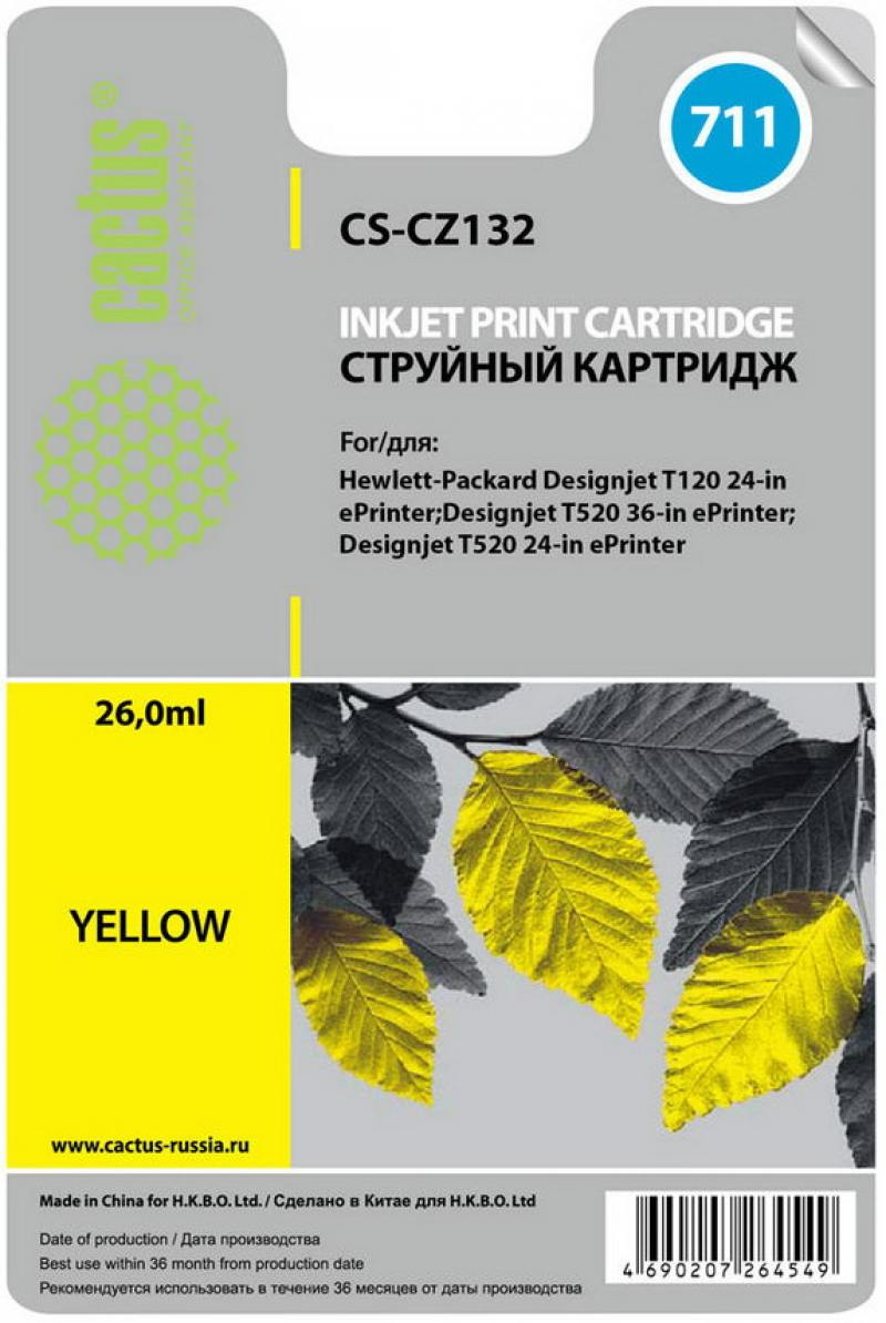 Картридж струйный Cactus CS-CZ132 №711 желтый для HP DJ T120/T520 (26мл) cactus cs cz133 711 black картридж струйный для hp dj t120 t520