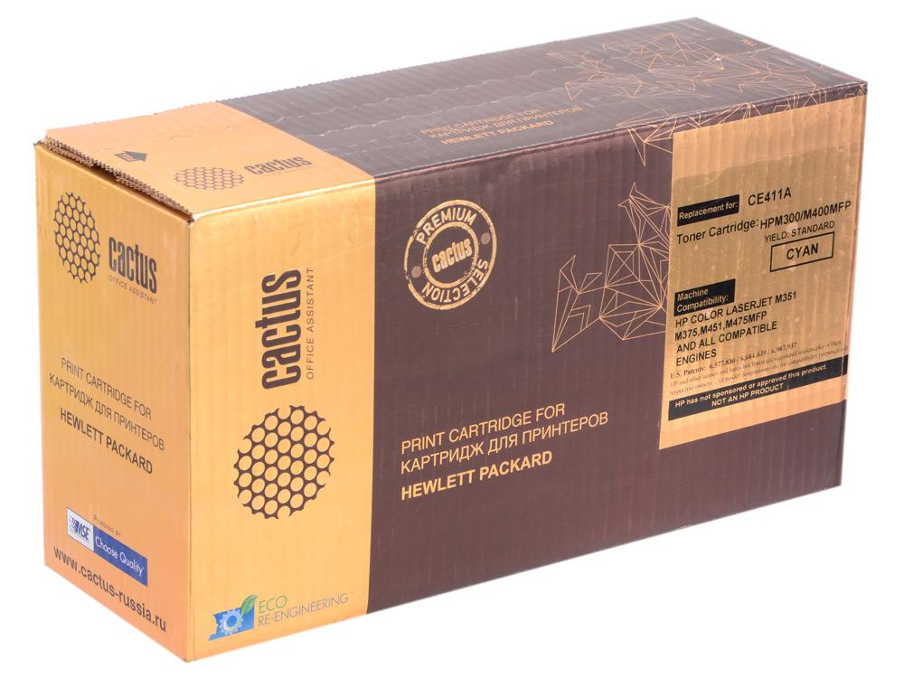 Тонер-картридж Cactus CSP-CE411A PREMIUM для HP Color LaserJet M351/M375/M451/M475 голубой 2600стр