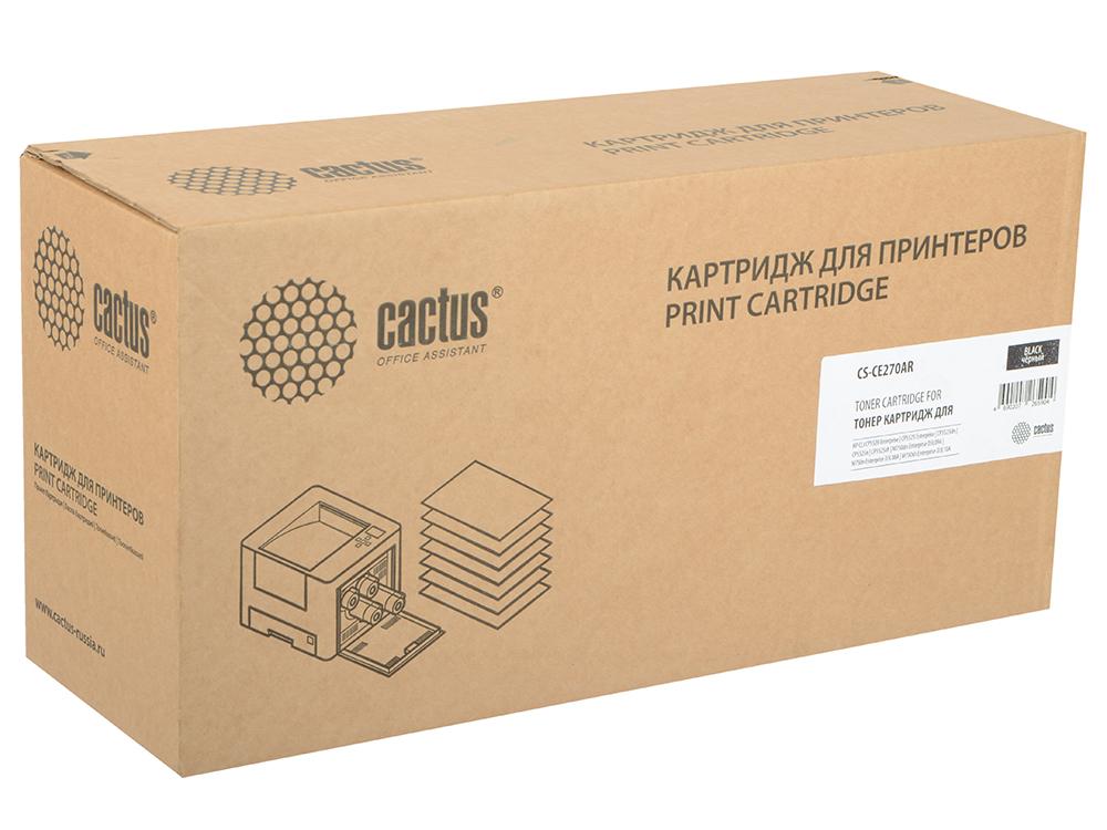 Тонер Картридж Cactus CS-CE270AR черный для HP LJ Ent CP5525 (13000стр.) тонер картридж cactus cs q2610ar черный для hp lj 2300 2300l 6000стр