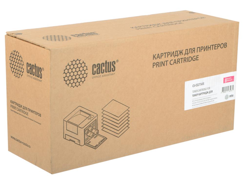 Тонер Картридж Cactus CS-CE273AR пурпурный для HP LJ Ent CP5525 (15000стр.) цена