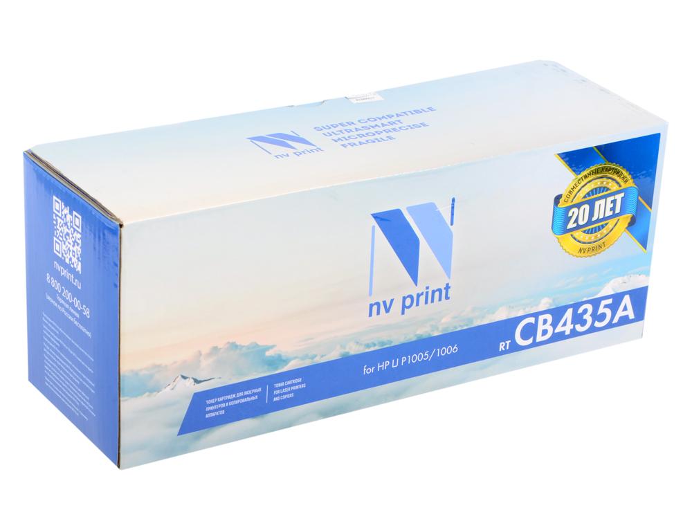 Картридж NV-Print CB435A для HP LJ P1005/P1006 картридж для принтера nv print для hp cf403x magenta
