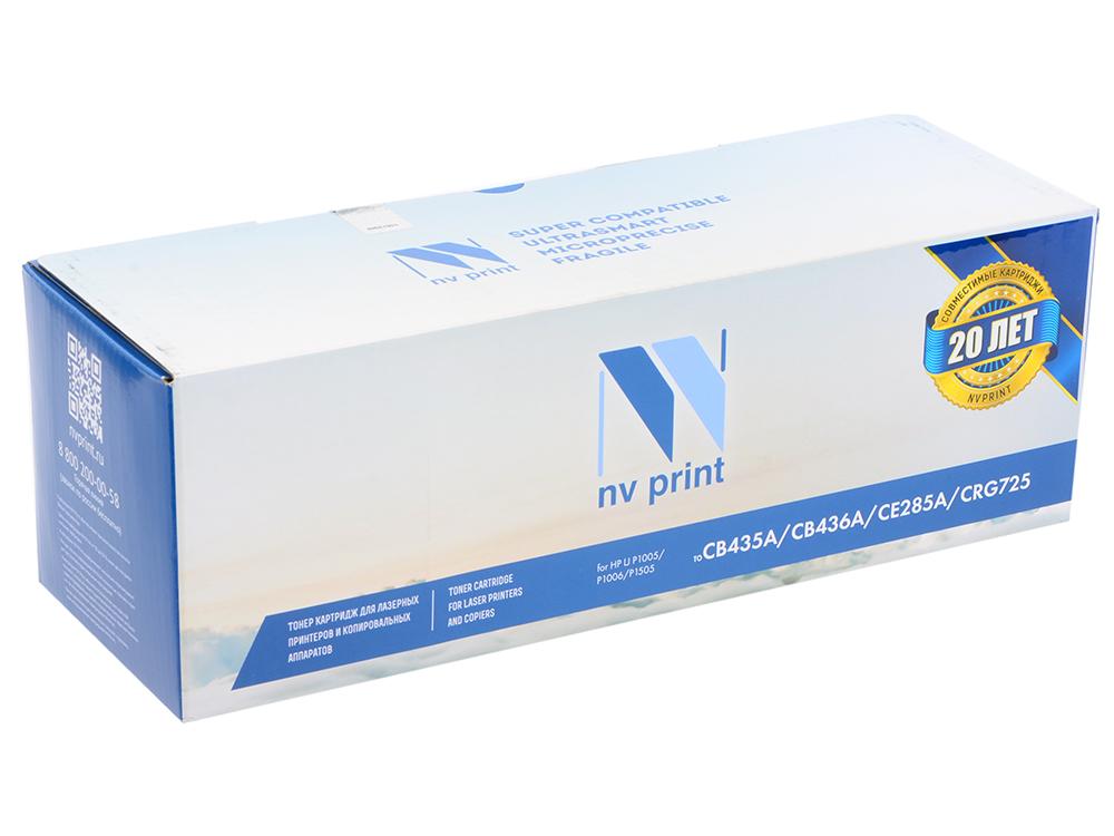 Картридж NV-Print CE278A/728 для HP P1566/P1606 Canon MF4410/4430/4450/4550/4570/4580 черный 2100стр картридж nv print q7516a для hp lj 5200 5200dtn 5200l 5200tn 5200n 5200lx