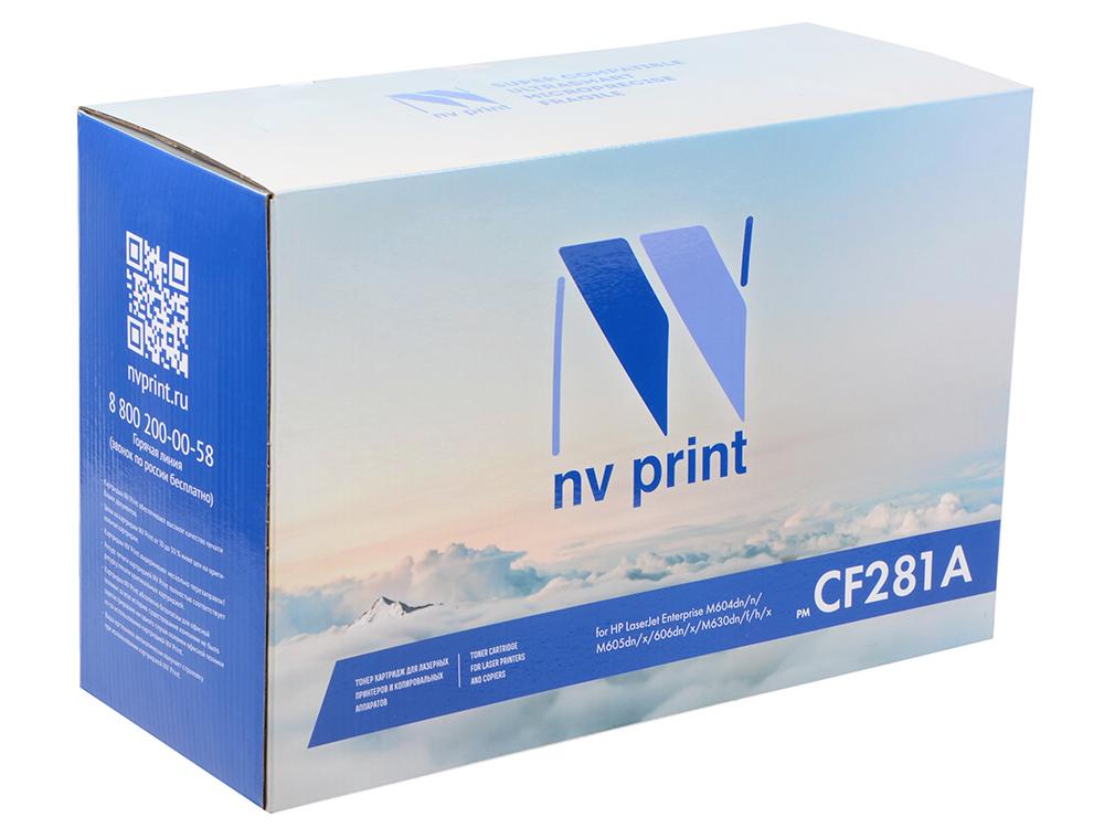 Картридж NV-Print CF281A для HP LJ MFP M630z/M604dn/n/M605dn/n/x черный 10500стр картридж nv print для hp lj р3015 ce255x
