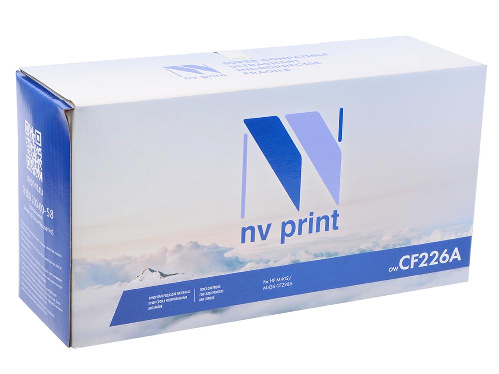 Картридж NV-Print CF226A для HP LJ Pro M402dn/M402n/M426dw/M426fdn/M426fdw черный 3100стр картридж nv print ce255a для hp lj p3015