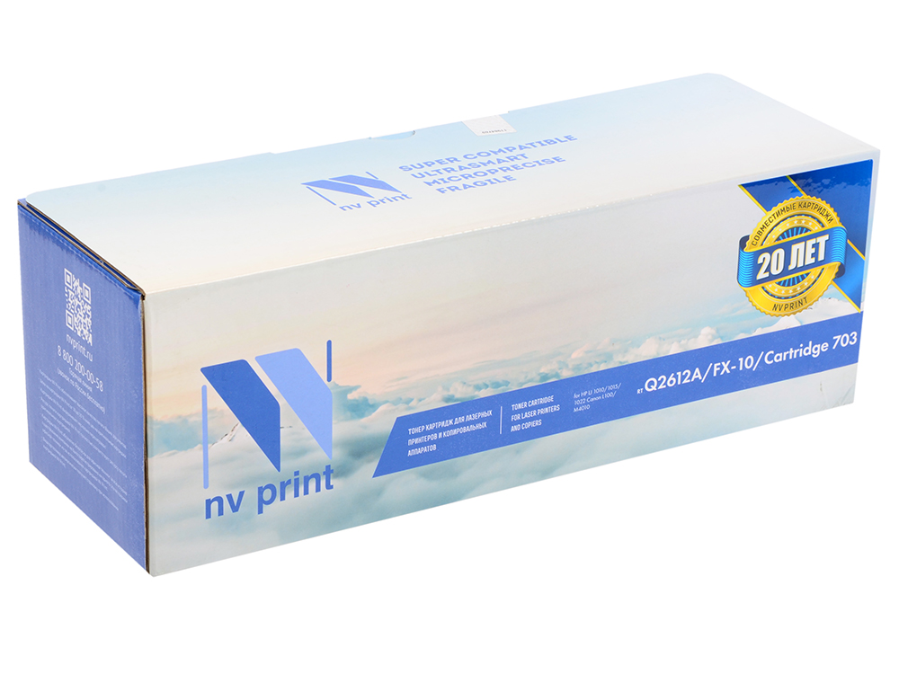 Картридж NV-Print Q2612A для MF4000/4100/4200/4600 Series FAX-L95/100/120/140/160 универсальный Q261 картридж для принтера nv print для hp cf403x magenta