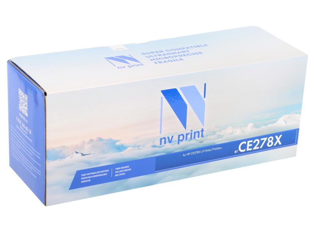 Картридж NV-Print CE278X для HP LJ P1566/P1606w чёрный 2300 стр картридж nv print для hp lj р3015 ce255x