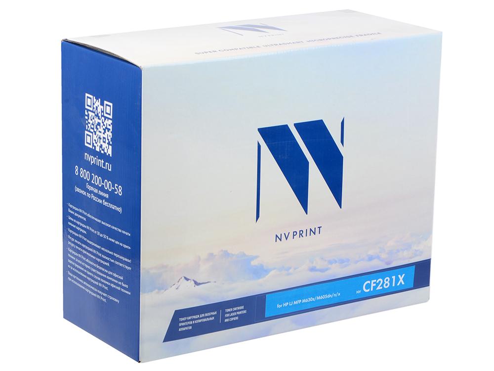 Картридж NV-Print CF281X для HP LJ MFP M630z/M604dn/n/M605dn/n/x черный 25000стр картридж nv print ce505a для hp lj 2050