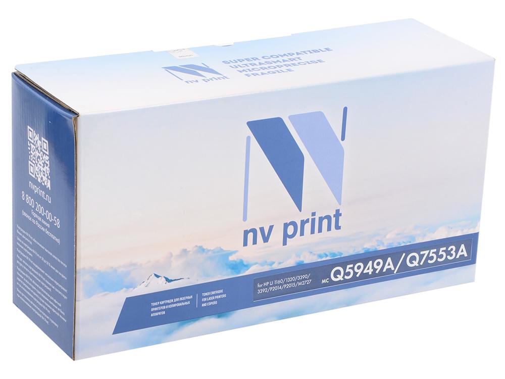 Картридж NV-Print Q5949A/Q7553A для HP LJ 1160/1320/3390/P2014/P2015/M2727mfp черный 3000стр q5949x совместимый q5949 5949 5949x 949x 49x тонер картридж для laserjet 1320 3390 3392