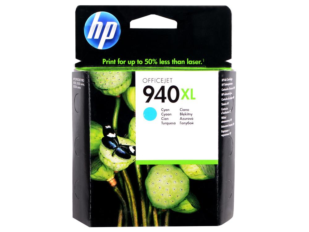 Картридж HP C4907AE №940XL для Officejet Pro 8000 8500 голубой картридж hi black c4907ae для hp officejet pro 8000 8500 голубой 1400стр