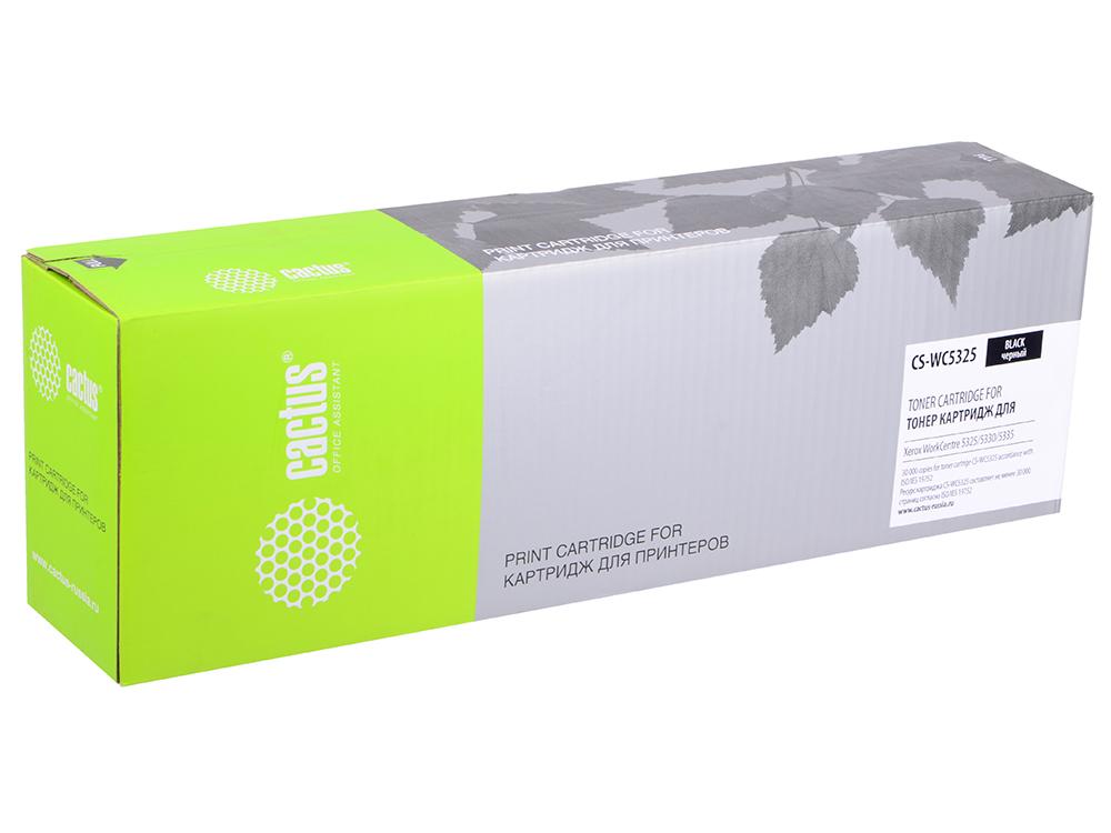 Картридж Cactus CS-WC5325 006R01160 для Xerox WorkCentre 5325/5330/5335 черный 30000стр фотобарабан wc 5325 5330 5335 90 000 отпечатков 013r00591