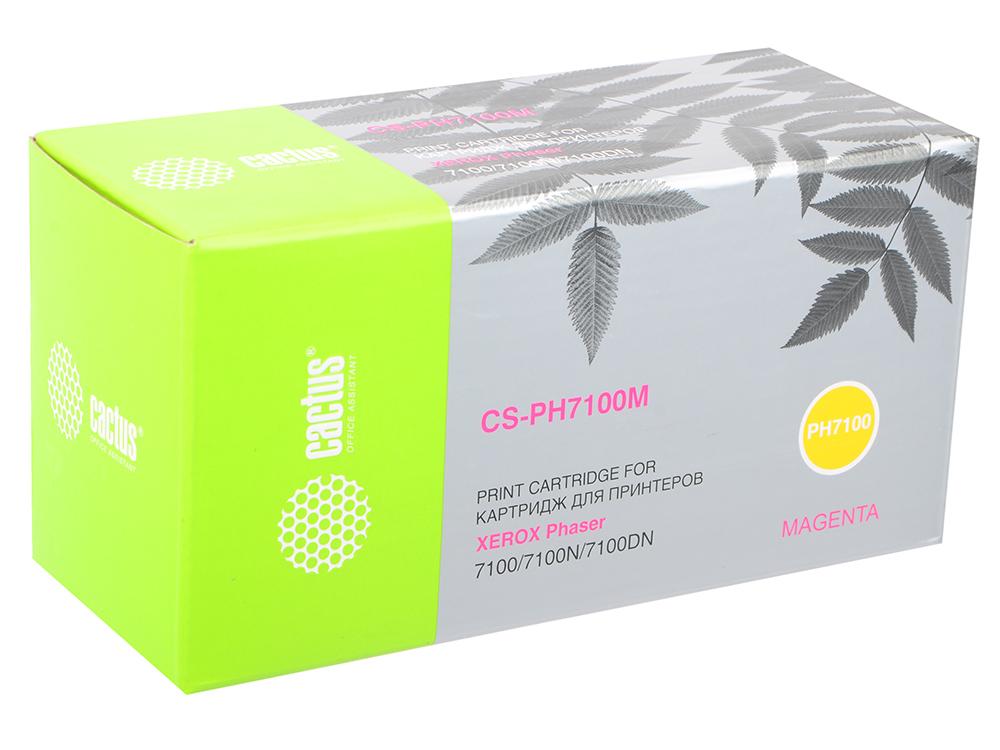 Тонер-картридж Cactus CS-PH7100M 106R02607 для Xerox Phaser 7100 7100N 7100DN пурпурный 4500стр картридж xerox 106r02607