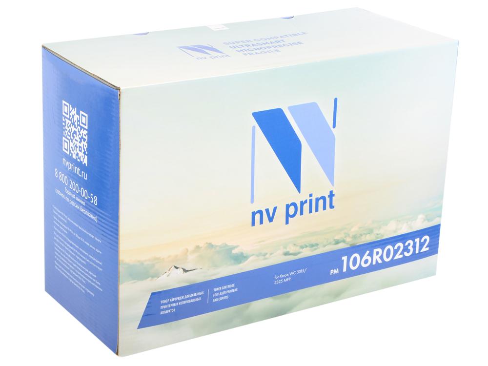 Картридж NV-Print 106R02312 для Xerox WC 3325 MFP черный 11000стр картридж nv print ce505x cf280x для laserjet pro m401d m401dn m401dw m401a m401dne mfp m425dw m425dn p2055 p2055d p2055dn p2055d