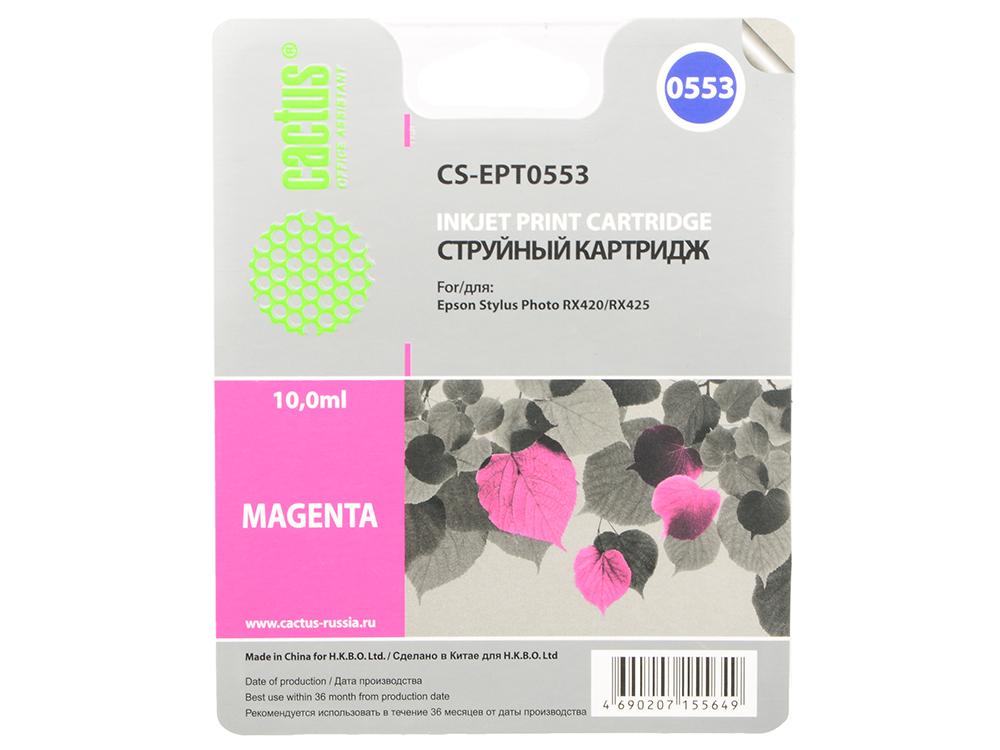 Картридж Cactus CS-EPT0553 для Epson Stylus RX520 R240 пурпурный