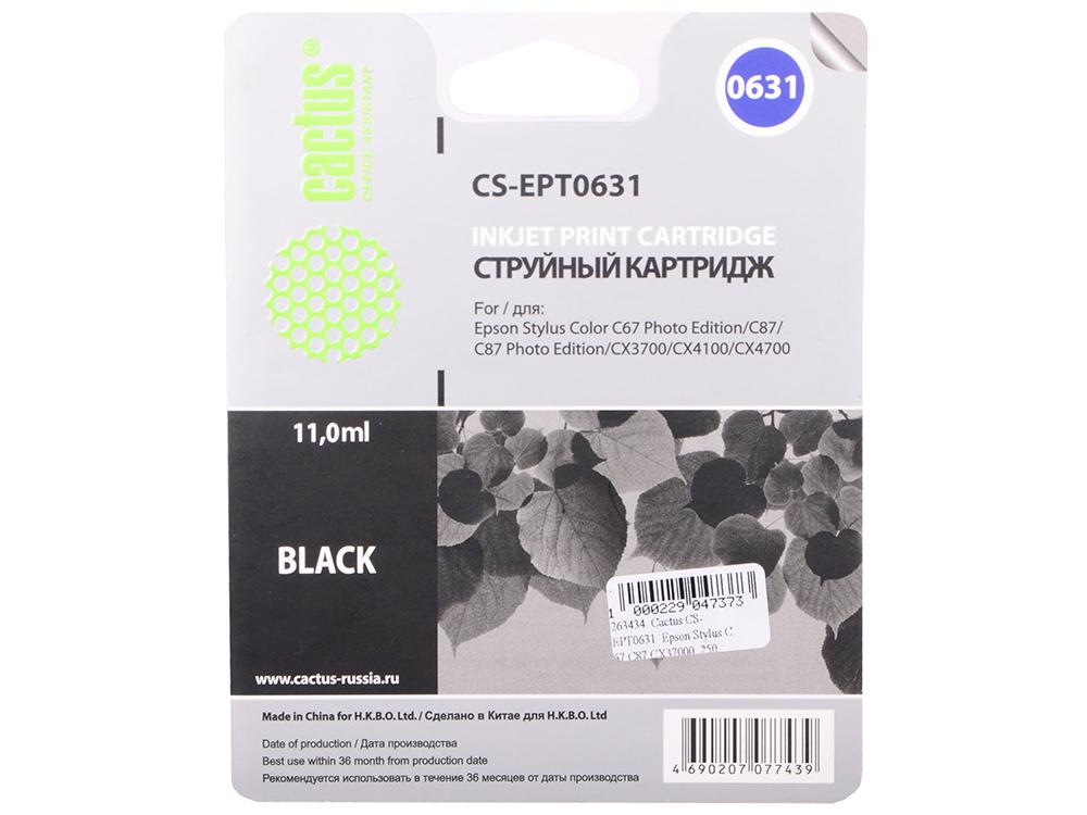Картридж Cactus CS-EPT0631 для Epson Stylus C67 C87 CX37000 черный 250стр картридж cactus cs s1630 черный