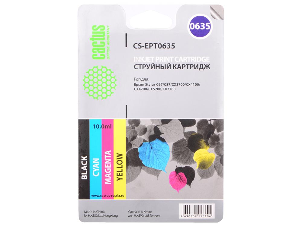 Картридж Cactus CS-EPT0635 для Epson Stylus C67 C87 цветной 250стр снпч epson stylus c87