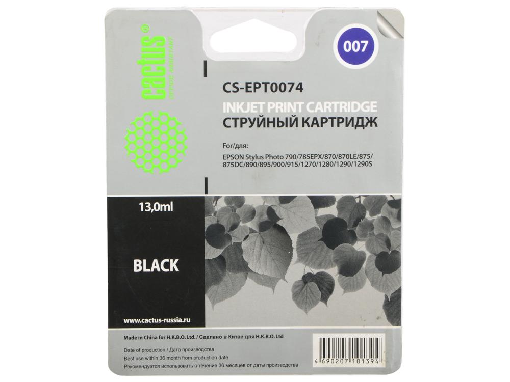 Картридж cactus cs-ept0074 для epson 785 790 pm-3700 черный