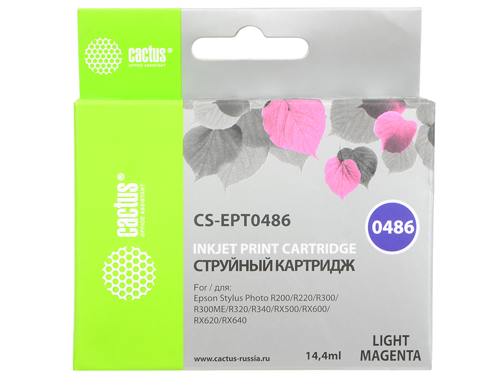 Картридж Cactus CS-EPT0486 для Epson Stylus Photo R200 R220 R300 светло-пурпурный яуза пресс 978 5 9955 0486 3