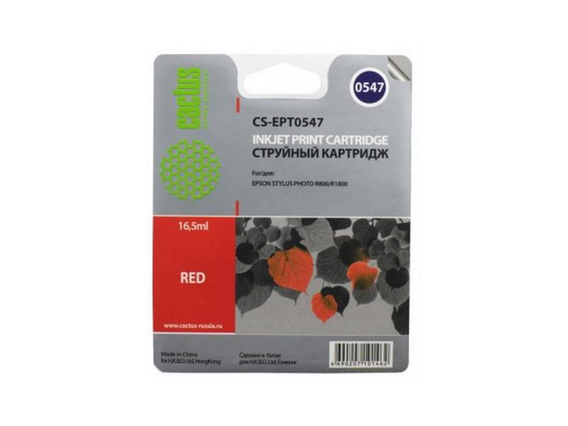 Картридж Cactus CS-EPT0547 для Epson Stylus Photo R800 R1800 красный 450стр r1800 tiii black