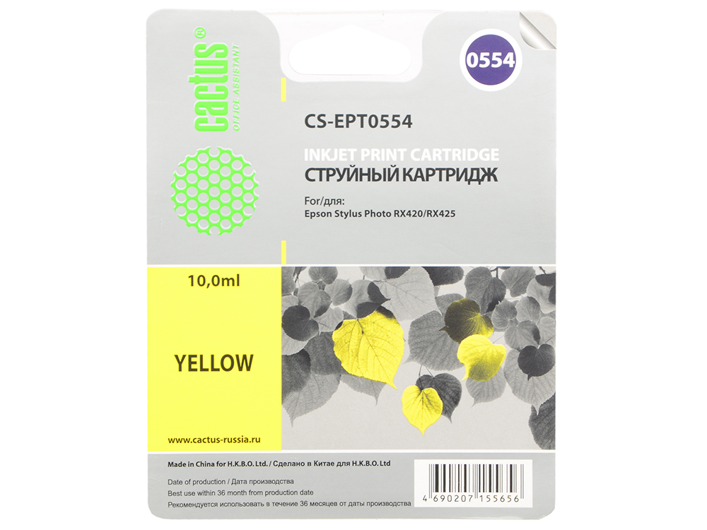 Картридж Cactus CS-EPT0554 для Epson Stylus RX520 R240 желтый 350стр цена
