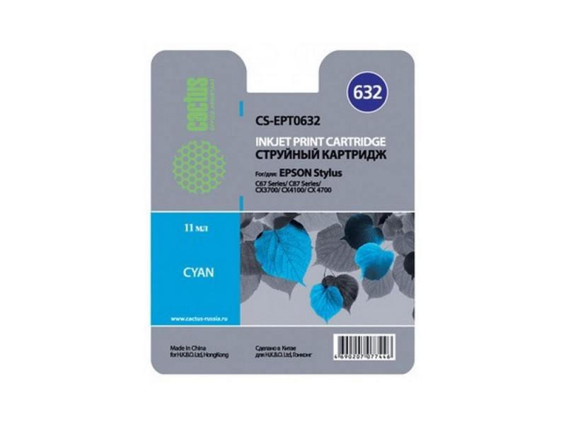 Картридж Cactus CS-EPT0632 для Epson Stylus C67 C87 CX37000 голубой cactus cactus cs ept0632