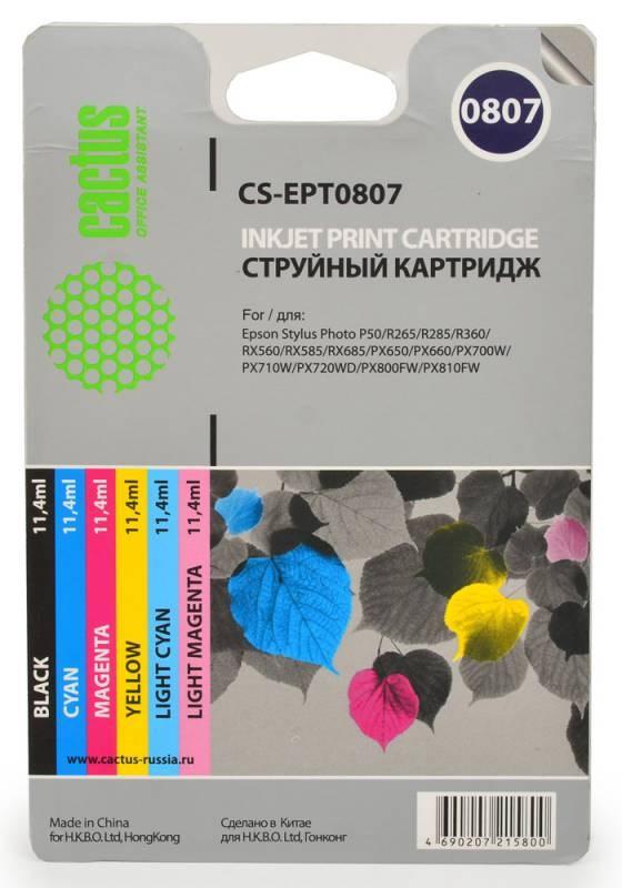 все цены на Картридж Cactus CS-EPT0807 для Epson Stylus Photo P50 цветной 6шт