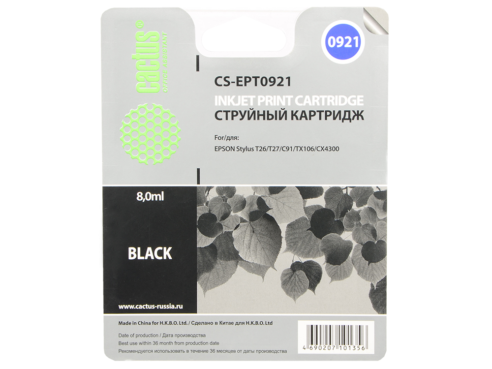 Картридж Cactus CS-EPT0921 для Epson Stylus C91 CX4300 T26 T27 TX106 черный 280стр