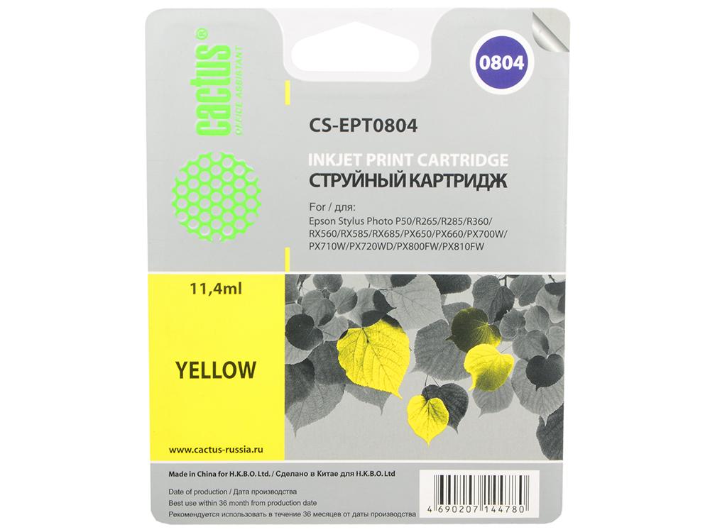 Картридж Cactus CS-EPT0804 для Epson Stylus Photo P50 желтый чернила cactus cs i ept0804 для epson stylus photo p50 100 мл желтый