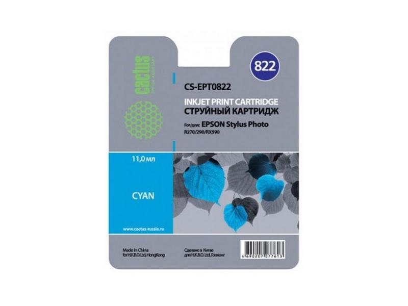 Картридж Cactus CS-EPT0822 для Epson Stylus Photo R270 290 RX590 голубой картридж epson c13t07954010 для epson stylus photo 1500w голубой